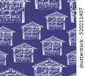 seamless pattern with holiday... | Shutterstock .eps vector #520211407