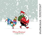 santa claus with rooster ... | Shutterstock .eps vector #520253167
