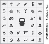 army icons universal set for... | Shutterstock .eps vector #520326763