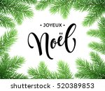 french merry christmas joyeux... | Shutterstock .eps vector #520389853