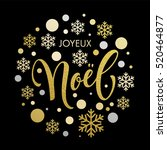 french greeting. joyeux noel... | Shutterstock .eps vector #520464877