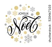 christmas in french greeting.... | Shutterstock .eps vector #520467103