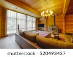 russia moscow region    living... | Shutterstock . vector #520493437