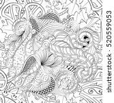 tracery seamless calming... | Shutterstock . vector #520559053