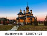 Wooden Church In Dudutki ...