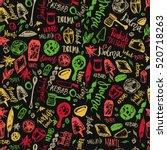 turkish food hand drawn... | Shutterstock .eps vector #520718263