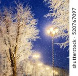 winter colorful night city  ... | Shutterstock . vector #520767097