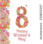 greeting decorative card with... | Shutterstock .eps vector #520825207