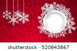 christmas background with round ... | Shutterstock . vector #520843867