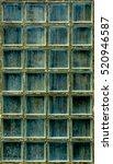 Pattern Of Glass Block Wall...