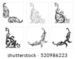 vector set of vintage elements... | Shutterstock .eps vector #520986223