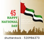 united arab emirates   uae  ... | Shutterstock .eps vector #520986373