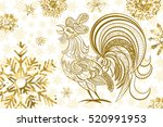 new year background. rooster... | Shutterstock . vector #520991953