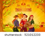 thanksgiving | Shutterstock .eps vector #521012233