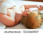 sleeping  women  bed  a young... | Shutterstock . vector #521060407