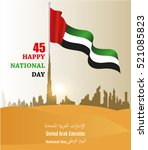 united arab emirates   uae  ... | Shutterstock .eps vector #521085823