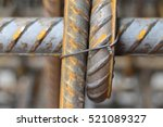 construction iron | Shutterstock . vector #521089327