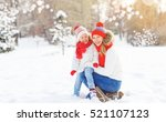 happy family mother and child... | Shutterstock . vector #521107123