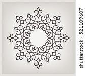 circular abstract floral... | Shutterstock .eps vector #521109607