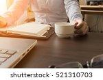 selective focus of businessman...   Shutterstock . vector #521310703