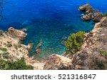 summer sea rocky coast... | Shutterstock . vector #521316847
