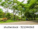 park in city | Shutterstock . vector #521344363