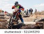 kiev  ukraine   october 17 ... | Shutterstock . vector #521345293