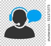 operator message icon. vector... | Shutterstock .eps vector #521371573