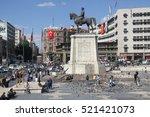 ankara  turkey   ataturk... | Shutterstock . vector #521421073