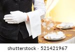 catering service. waitress on... | Shutterstock . vector #521421967