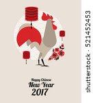 vector illustration. chinese... | Shutterstock .eps vector #521452453