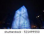 prague  cz   october 15  2016 ... | Shutterstock . vector #521499553