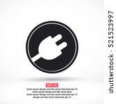 plug in vector icon 10 eps