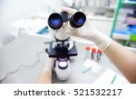 close up photo of scientist... | Shutterstock . vector #521532217