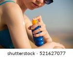 young woman in sunglasses... | Shutterstock . vector #521627077