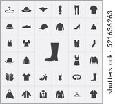 boots icon. clothes icons... | Shutterstock .eps vector #521636263