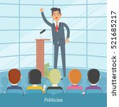 politician speak to audience... | Shutterstock .eps vector #521685217