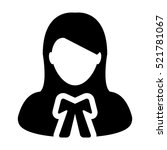 woman advocate   lawyer icon  ... | Shutterstock .eps vector #521781067