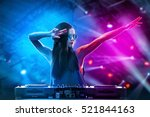 portrait of pretty young dj... | Shutterstock . vector #521844163