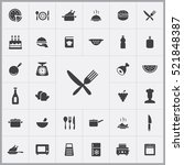 cooking icons universal set  | Shutterstock .eps vector #521848387