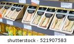 perth  australia   november 12... | Shutterstock . vector #521907583