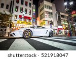 tokyo  japan   november 13 ... | Shutterstock . vector #521918047