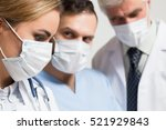medical team studio  | Shutterstock . vector #521929843