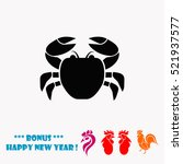 crab vector icon | Shutterstock .eps vector #521937577