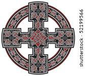 celtic cross   Shutterstock .eps vector #52199566