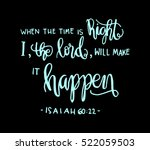 when the time is right  i  the... | Shutterstock .eps vector #522059503
