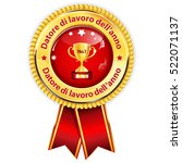 employer of the year in italian ... | Shutterstock .eps vector #522071137