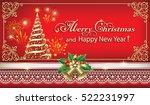 christmas card with a christmas ...