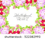 vintage delicate invitation... | Shutterstock .eps vector #522382993