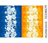hawaiian floral seamless... | Shutterstock .eps vector #52248679